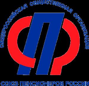 logotip_s_p_r_dlya_ro_2014